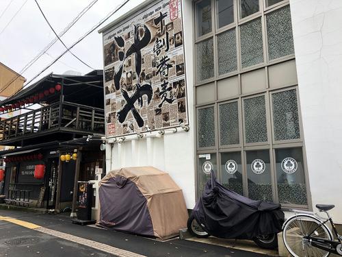 汁や@さいたま新都心 (1)未食.jpg