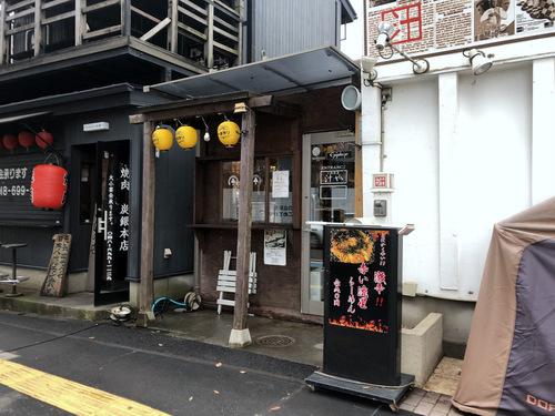 汁や@さいたま新都心 (2)未食.jpg