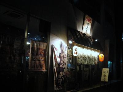 河北や@小川町(2)ミニカレー肉そばセット680.JPG