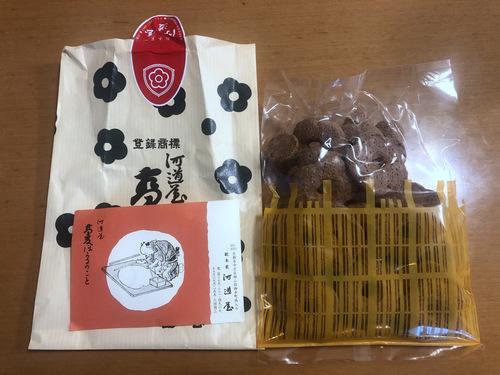 河道屋@京都府 (4)蕎麦ほうる.jpg