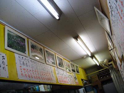 泉川@平和島 天ぷら(玉子入)そば320(3).JPG