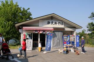 津久井そば@津久井湖(2)未食.JPG