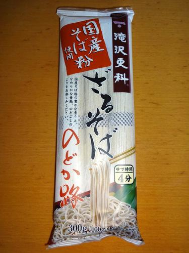 滝沢食品@長野県 (1)のどか路.JPG