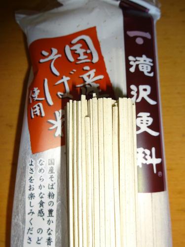 滝沢食品@長野県 (6)のどか路.JPG