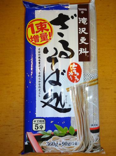瀧澤食品@長野県 (1)とろろ入りざるそば処300ちょい.JPG