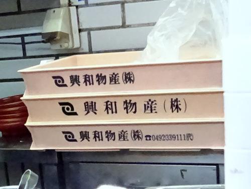 爽亭@池袋 (9)海鮮かき揚げ天そば440.JPG