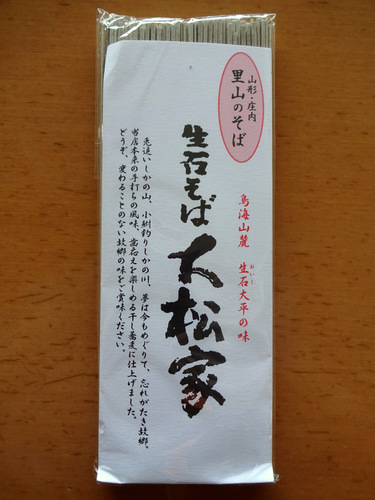 生石大松家@酒田市 (1)生石そば.JPG