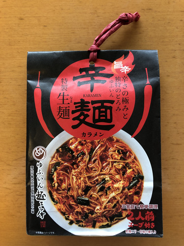 由布製麺@大分県 (1)辛麺.jpg