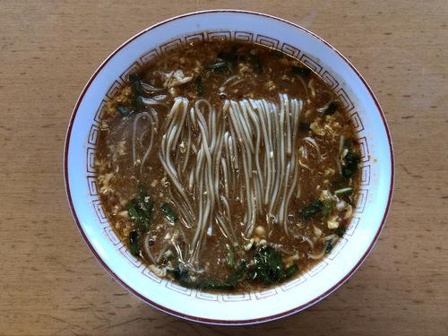 由布製麺@大分県 (13)辛麺.jpg