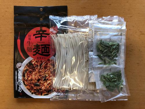由布製麺@大分県 (6)辛麺.jpg