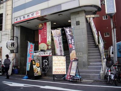 甲斐そば@大森海岸(1)エビフライ丼セット590.JPG