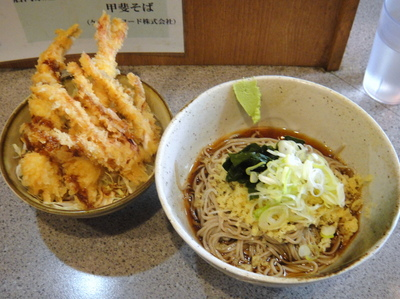 甲斐そば@大森海岸(4)エビフライ丼セット590.JPG