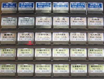 甲斐そば@大森海岸(3)エビフライ丼セット温そばたぬき590.JPG