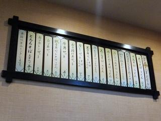 甲斐そば@大森海岸(7)カツ丼セット580.JPG