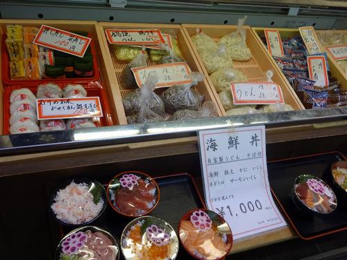 百万石うどん近江町店@近江町市場 (4)玉子うどん500.jpg