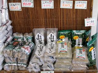 相模物産@神奈川県相模原市(4)探訪奥相模路山芋そば367.JPG