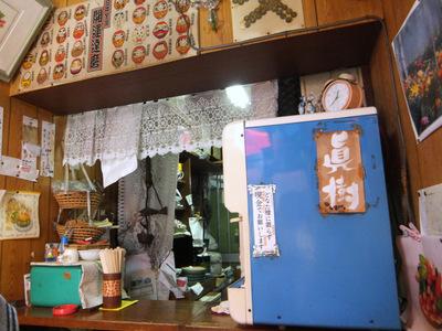 眞樹@糀谷(9)天ぷらそば400やきのりサービス.JPG
