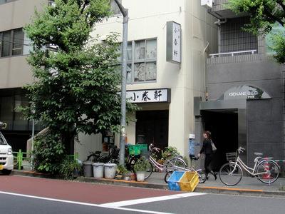 福そば@人形町(11).JPG