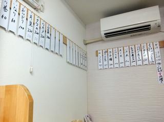 稲浪@新小川町(2)冷し20ちくわ天そば360いなり60.JPG