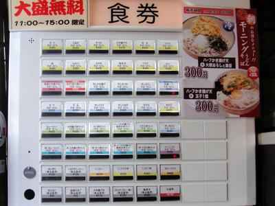 箱根そば@新橋 (3) あさり深川飯セットそば500.JPG