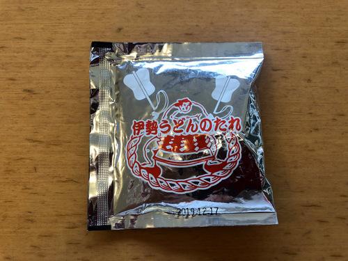 糀屋@三重県製造、みなみ製麺@三重県販売 (1)伊勢うどんのたれ.jpg