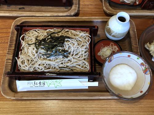 紅葉屋@御岳山 (15)とろろそば980大盛250舞茸天ぷら350いちごミルク600ゆず600.jpg