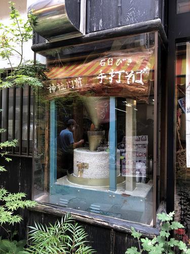 紅葉屋@御岳山 (6)とろろそば980大盛250舞茸天ぷら350いちごミルク600ゆず600.jpg