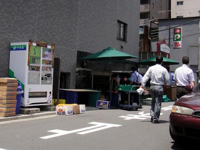 花ごよみ@人形町(2)閉店.JPG