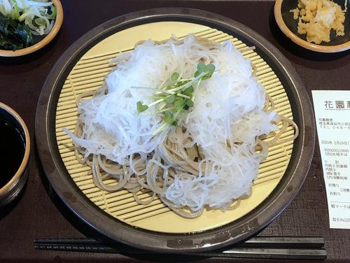 花園蕎麦@深谷花園フォレスト (11)大根そば490.jpg