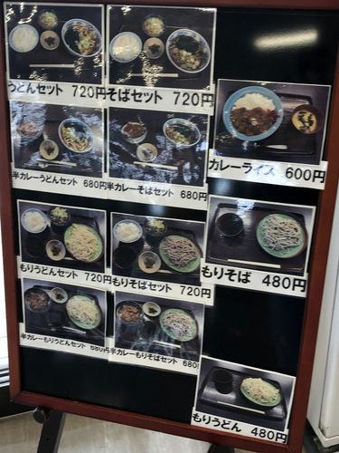 花園農協直営食堂@JA花園 (5)もりそば480.jpg