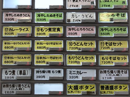 花園農協直営食堂@JA花園 (8)もりそば480.jpg