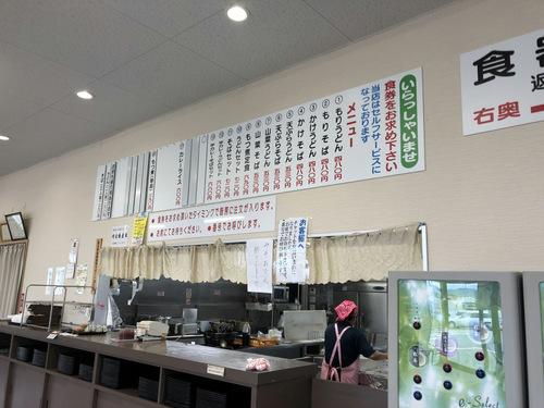 花園農協直営食堂@JA花園 (9)もりそば480.jpg