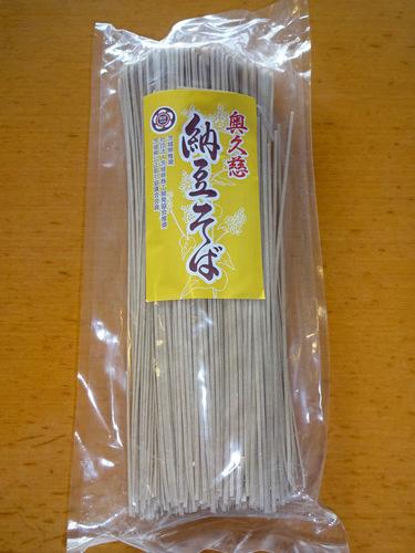 蓮実麺業@茨城県 (1)納豆そば378.JPG