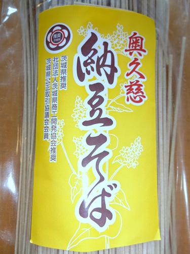 蓮実麺業@茨城県 (2)納豆そば378.JPG