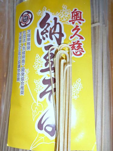 蓮実麺業@茨城県 (6)納豆そば378.JPG