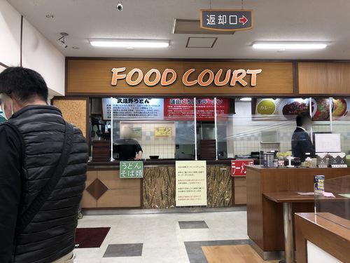蓮田SA下フードコート@蓮田SA下り (1)肉汁うどん並盛860.jpg