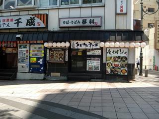 蓼科@赤坂見附(1)冷しおろし450たぬき無料.JPG