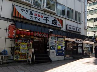 蓼科@赤坂見附(7)冷しおろし450たぬき無料.JPG