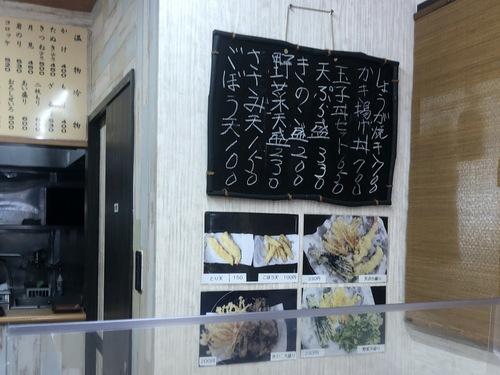 蕎麦こばやし@高田馬場 (3)えのき天そば冷500.jpg
