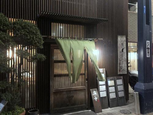 蕎麦切り翁@戸越銀座 (8)未食.jpg