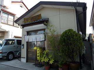 蕎麦政@南花畑(1)天ぷらそば430.JPG