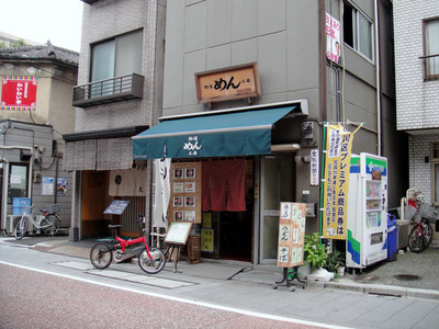 街道めん工房@北品川(1)にんじん天そば350.JPG