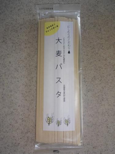 西村製麺@茨城県 (1)大麦パスタ.JPG