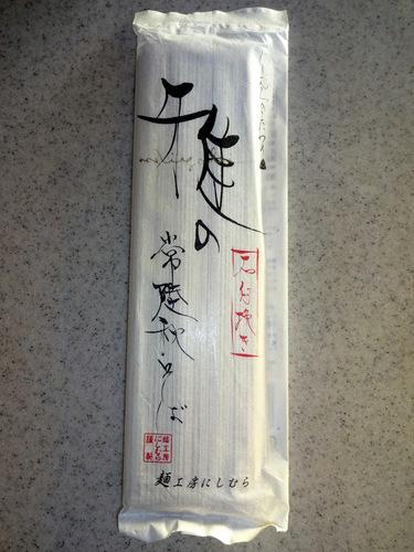 西村製麺@茨城県 (1)雅の常陸秋そば.JPG