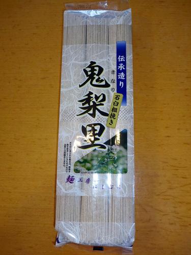 西村製麺@茨城県 (1)鬼梨里そば510.JPG