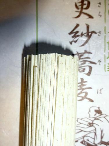 西村製麺@茨城県 (4)更紗そば560.JPG