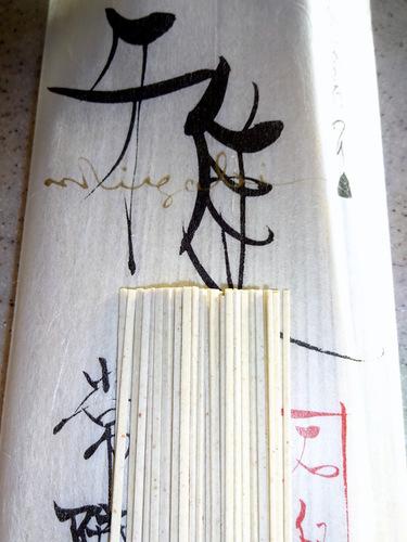 西村製麺@茨城県 (7)雅の常陸秋そば.JPG
