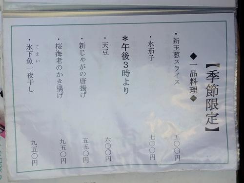 角平@横浜 (12)かき揚げつけ天そば1370瓶ビール630.JPG