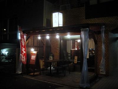 角萬@新宿御苑(1)中華そば680特製カレー200生ビール350×2.JPG