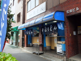 豊しま飯田橋店@飯田橋(1)肉そば480.JPG